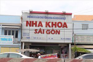 Kẻ trộm ôtô ở Tiền Giang bị bắt sau khi vượt quãng đường 1.600km
