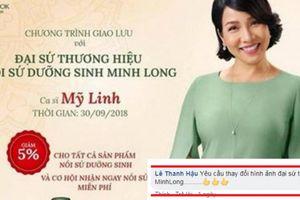HOT showbiz: Ca sĩ Mỹ Linh bị gỡ bỏ hình ảnh đại sứ vì ồn ào liên tiếp bủa vây?