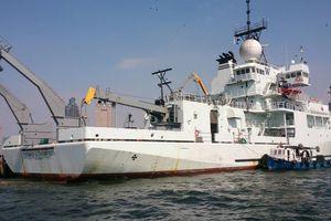 Trung Quốc phản đối tàu khảo sát Mỹ thăm Đài Loan