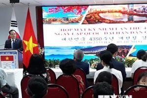 Việt Nam-Hàn Quốc vun đắp quan hệ hữu nghị hợp tác cùng phát triển
