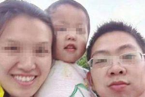 Trung Quốc: Chồng giả chết lấy tiền bảo hiểm, vợ con nhảy xuống ao tự tử