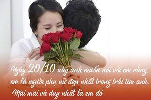 Lời chúc ngày Phụ nữ Việt Nam 20/10 ngọt ngào dành cho người yêu