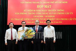 Kỷ niệm 88 năm thành lập Văn phòng Trung ương Đảng