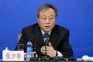 Trung Quốc bắt cựu thứ trưởng Tài chính vì tham nhũng