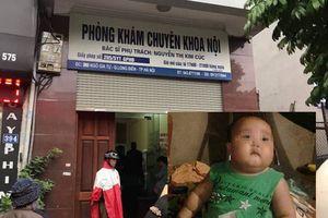 Vụ bé trai 22 tháng tuổi tử vong ở Long Biên: Xử lý như thế nào?
