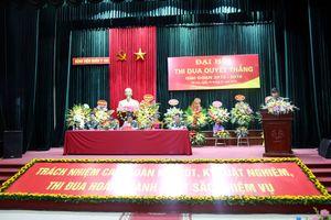 Bệnh viện Quân y 103 tổ chức Đại hội Thi đua Quyết thắng giai đoạn 2013-2018