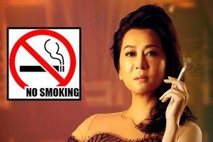 Cấm diễn viên hút thuốc lá trên phim ảnh, sân khấu