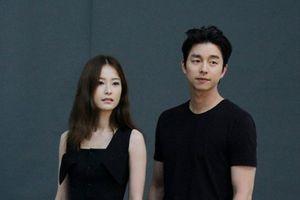 Từng bị đồn làm đám cưới, Gong Yoo - Jung Yoo Mi lại nắm tay nhau đóng vai vợ chồng