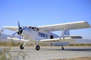 Trung Quốc phát triển máy bay không người lái 'Feihong 98' dựa trên 'An-2' của Liên Xô