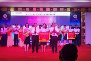 Hội thi Văn hóa doanh nghiệp và dịch vụ xuất sắc năm 2018