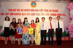 TAND tỉnh An Giang tổ chức họp mặt Vì sự tiến bộ phụ nữ