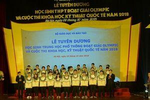 Tuyên dương học sinh đoạt giải Olympic và Cuộc thi Khoa học kỹ thuật Quốc tế