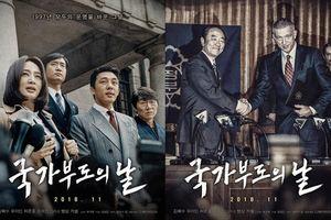 'Sovereign Default': Bom tấn của Yoo Ah In tung trailer đầy căng thẳng và tuyệt vọng