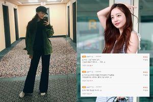 Lần đầu đăng ảnh sau scandal với bạn trai cũ, Goo Hara (KARA) bị khán giả Hàn 'xỉ vả' thậm tệ