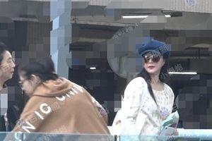 Phạm Băng Băng xuất hiện cùng mẹ tại Bắc Kinh gây chú ý