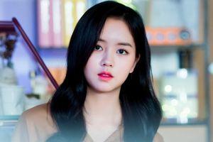 Nhan sắc tuổi 19 của mỹ nhân nổi tiếng màn ảnh Hàn Kim So Hyun