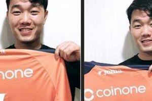 Tin sáng (21.10): Xuân Trường nhận quà đặc biệt từ đồng đội cũ ở Hàn Quốc