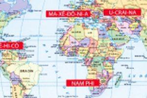 Ma-xê-đô-ni-a: Quốc hội phê chuẩn đổi tên nước