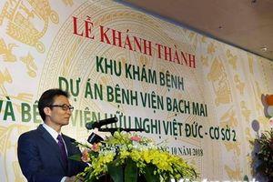 Khánh thành khu khám bệnh cơ sở 2 bệnh viện Việt Đức, Bạch Mai