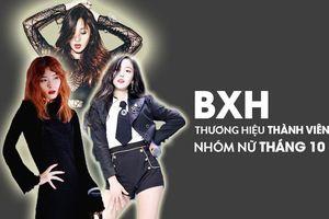 BXH thương hiệu thành viên girlgroup tháng 10: Vượt qua đàn em, Yuri (SNSD) vươn lên dẫn đầu!