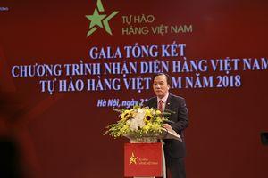 BẢN TIN MẶT TRẬN: Thúc đẩy mạnh mẽ sự kết nối hàng Việt và người tiêu dùng