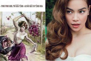 Dân mạng tranh cãi hình ảnh chứa câu nói dung tục của Hồ Ngọc Hà