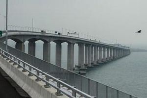 Trung Quốc chuẩn bị khánh thành cầu vượt biển dài nhất thế giới