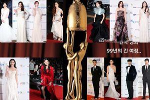 'Oscar Hàn Quốc 2018' nhàm chán nhất lịch sử: Vắng mặt sao hạng A, diễn viên kém nổi 'đại náo' thảm đỏ