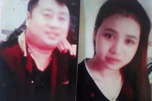 Cô gái mất tích khi sang Trung Quốc tìm hiểu nhà chồng sắp cưới
