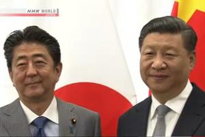 Nhật Bản ngừng các dự án ODA cho Trung Quốc