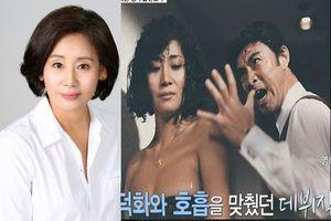 Á hậu Hàn Quốc bị chồng ép đóng phim 'nóng' để trả nợ là ai?