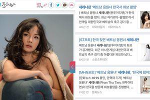 Nữ CĐV xinh đẹp hot nhất mùa ASIAD 2018 bất ngờ 'phủ sóng' hàng loạt trang báo Hàn Quốc, tiết lộ sẽ xuất hiện trên màn ảnh nhỏ