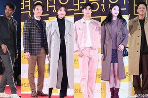 Công chiếu phim 'Intimate Strangers': Go Ara - Park Hyung Sik đoàn tụ, tỏa sáng cùng Ha Ji Won và Jung Woo Sung