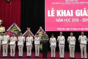Trường Cao đẳng ANND II khai giảng năm học mới