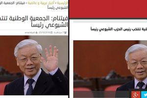 Báo chí Arab đưa tin Quốc hội Việt Nam bầu Chủ tịch nước