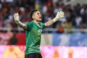 Thủ môn Văn Lâm: 'Tôi rất muốn được thi đấu ở AFF Cup'