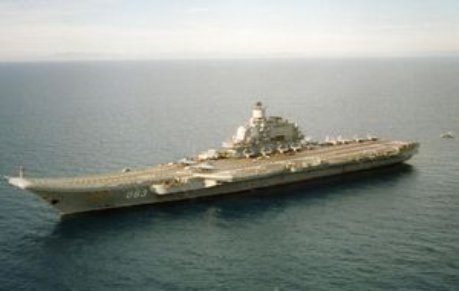 Tàu sân bay hạng nhẹ mới của Nga có dạng bán Catamaran