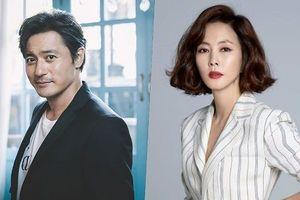 Jang Dong Gun và Kim Nam Joo bất ngờ bị điều tra trốn thuế