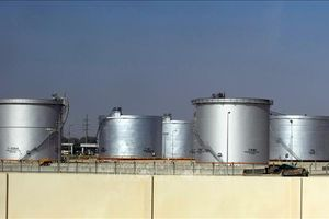 Giá dầu thế giới giảm gần 5% trong phiên 23/10