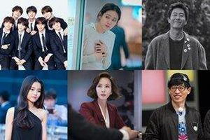 BTS, Son Ye Jin và cố diễn viên Kim Joo Hyuk - Kim Nam Joo thắng giải '2018 Korean Popular Culture & Arts Awards'