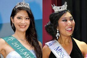 Nhan sắc 7 hoa hậu bị chê xấu nhất Thế giới, đến giờ vẫn không ai hiểu tại sao họ lại đăng quang