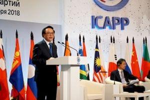 Đoàn đại biểu Đảng Cộng sản Việt Nam tham dự Hội nghị quốc tế các chính đảng châu Á