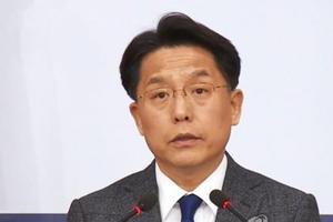 Hàn Quốc sẽ nỗ lực tuyên bố kết thúc Chiến tranh Triều Tiên trong năm nay