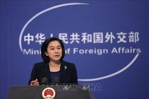 Trung Quốc phản ứng trước việc Mỹ không tham dự Hội chợ quốc tế ở Thượng Hải