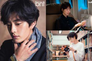 Lộ diện 'chồng' Song Hye Kyo và là đối thủ của Park Bo Gum trong 'Boyfriend'