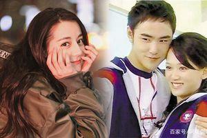 'Định mệnh anh yêu em' được Trung Quốc remake, dân mạng gọi tên Địch Lệ Nhiệt Ba cho vai nữ chính