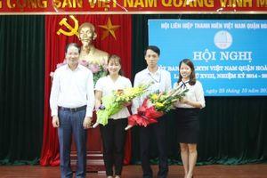 Hội LHTN quận Hoàng Mai kiện toàn các chức danh chủ chốt