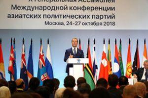 Bế mạc Hội nghị quốc tế các chính đảng châu Á lần thứ 10