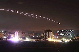 Syria: Israel cứng rắn bác bỏ yêu sách mới của Nga sau vụ 'bắn nhầm' máy bay