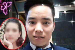 Chồng người chị dâu bị sát hại trong khách sạn từng có ý định xuống nhà 'dằn mặt' em rể vì có quan hệ bất chính với vợ mình